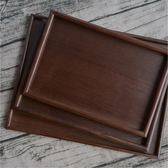 日式長方形茶盤托盤 木盤子棕色托盤木質酒店托盤餐盤茶水杯托盤   初見居家