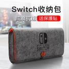 【送保護貼膜+搖桿帽】任天堂Switch...