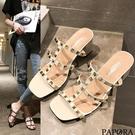 PAPORA性感鉚釘涼跟拖鞋Q373黑/米