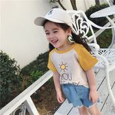 女童裝 童裝2018新款夏裝女童拼色短袖上衣兒童寶寶T恤夏季女孩體恤衣服【雙12回饋慶限時八折】