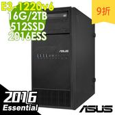 【現貨】ASUS伺服器 TS100E9 E3-1220v6/16G/2T+512/2016ESS 商用伺服器