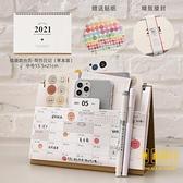 日歷2021年臺歷桌面計劃本定制插袋式大格子記事本【輕奢時代】