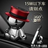 車載手機架磁吸貼汽車用固定車支架磁鐵磁力萬能型吸盤式駕駛臺 怦然新品