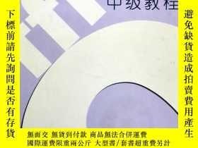 二手書博民逛書店中文office罕見2000中級教程Y23435 馬汝峯 張燕秦