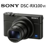 【免運費】SONY DSC-RX100M6 (DSC-RX100VI) 光學變焦高速4K相機 (公司貨)