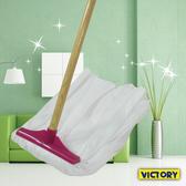 【VICTORY】易潔吸水布方型拖把 #1025042