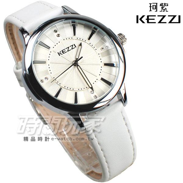 KEZZI珂紫 情人對錶 時尚風氣 流行鑲鑽 白色 KE1227白大+KE1227白小 白色 鑽時刻 情侶對錶  皮革錶帶
