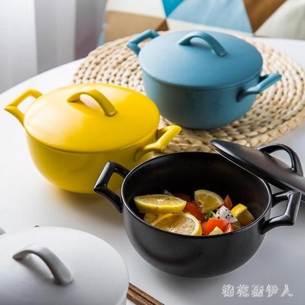 日式大號陶瓷面碗帶蓋雙耳泡面杯創意家用單耳碗飯碗湯碗學生餐具 yu13419【棉花糖伊人】