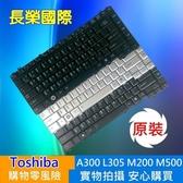 TOSHIBA 全新 繁體中文 鍵盤 A300 M305 M306 M308 M310 L450 M500 M501 M502 M503 M505 L515 L517 L522 M507