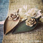 純手作粗陶泥香插 玄葉 手工陶瓷香座復古文藝小擺件線香插香     琉璃美衣