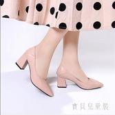 中大尺碼ol鞋 2019新款韓版百搭單鞋女小清新高跟鞋粗跟職業工作鞋 CJ3812『寶貝兒童裝』