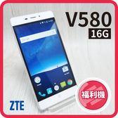 【福利品】 ZTE Blade V580 2G/16G 5.5吋智慧型手機