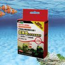 AZOO 超神奇淨水培菌濾材 200g