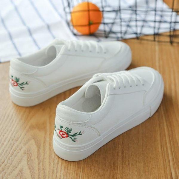 刺繡百搭小白鞋 女系帶學生休閒板鞋【多多鞋包店】z3359