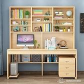書桌 實木帶書柜一體電腦桌臺式學生寫字桌【618特惠】