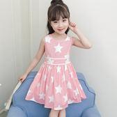 女童夏裝洋裝韓版童裝裙子兒童公主超洋氣潮小女孩衣服 韓語空間