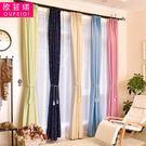 窗簾成品簡約現代遮陽全遮光布客廳臥室田園...