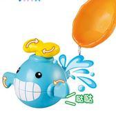 調皮小鯨魚463506兒童戲水沐浴奧貝嬰兒寶寶洗澡玩具auby全館88折