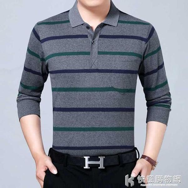 長袖POLO系列 2020秋上新男式長袖t恤爸爸裝純棉翻領polo衫中老年大碼條紋體恤 快意購物網