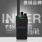 對講機  大功率對講器手持機50迷你戶外機民用15W大機公里無線對講機  『歐韓流行館』
