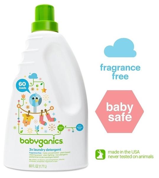 Babyganics 嬰兒3倍濃縮洗衣精系列 60oz (1.77L) 無香味/ 薰衣草 美國品牌(限宅配)【彤彤小舖】