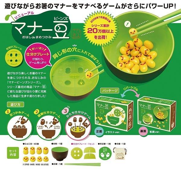 日本 EYEUP 小雞豆豆 *益智遊戲* 【總代理公司貨】