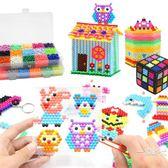 水霧魔法珠好萊木兒童手工diy制作材料包水粘珠拼珠豆幼兒園玩具
