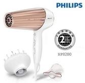 飛利浦 第二代 溫控天使 護髮吹風機 HP8280