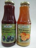 清淨生活 POLZ德國有機黑棗汁+德國有機純柳橙汁組合禮盒