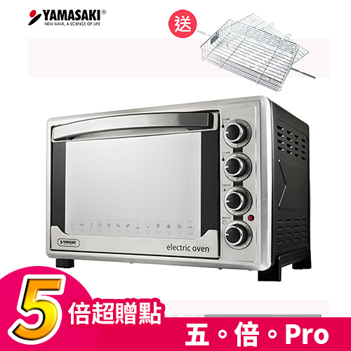(領券再折)山崎45L不鏽鋼三溫控烘焙全能電烤箱SK-4590RHS(贈方形烤網+3D旋轉烤籠)