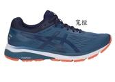 2019新款 ASICS 慢跑鞋(男)GT-1000 7(寬楦)高支撐 運動鞋 1011A041-403 (藍橘)【 胖媛的店 】