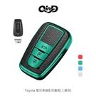 【愛瘋潮】QinD Toyota 豐田車鑰匙保護套 三鍵款