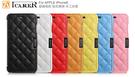 【愛瘋潮】 ICARER 超纖格紋 Apple iPhone6s 4.7吋 磁扣側掀 手工皮套 保護殼 保護套