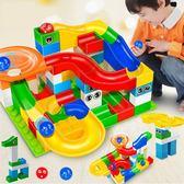 兒童大顆粒拼裝滑道益智男孩女孩積木玩具禮物2-3-6周歲
