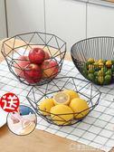 北歐水果盤創意客廳茶幾家用歐式瀝水果籃簡約現代鐵藝零食干果盆   圖拉斯3C百貨