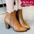 加大碼切爾西靴-復古簡約側拉鍊粗跟踝靴(36-43碼)