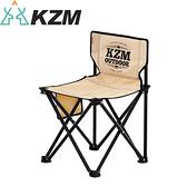 【KAZMI 韓國 KZM 極簡時尚輕巧折疊椅《象牙白》】K9T3C001/露營椅/折疊椅/導演椅