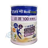 專品藥局 百仕可 BOSCOGEN 鉻護100營養素(粉劑) 850g 不甜