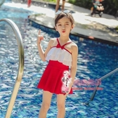 兒童泳衣 女童游泳衣小中大童寶寶連身小公主裙式可愛洋氣泳裝 2色