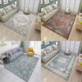 北歐民族風地毯臥室客廳沙發茶幾墊現代簡約美式家用可水洗長方形    多莉絲旗艦店
