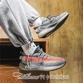 運動鞋2021春季新款椰子男鞋休閒運動鞋貨號8-053【快速出貨】
