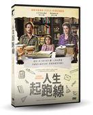 人生起跑線DVD(伊凡卡漢/莎芭卡瑪)