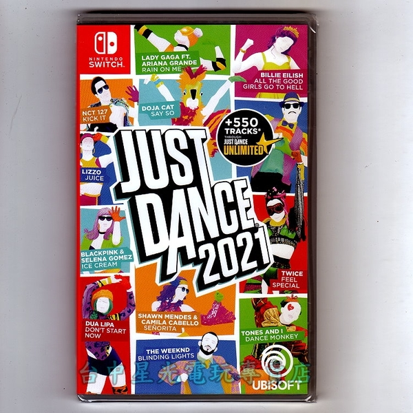 【NS原版片 可刷卡】 Switch Just Dance 舞力全開2021 中文版全新品【台中星光電玩】