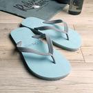 經典橡膠人字拖/海灘拖/夾腳拖-簡單生活-沁藍