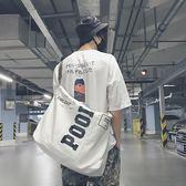 文藝男生手拎帆布書包潮流大容量布包日繫學生韓版男女斜跨單肩包MOON衣櫥