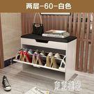鞋櫃家用門口 可坐鞋架簡易多層防塵省空間多功能經濟收納儲物櫃 LJ6519『東京潮流』