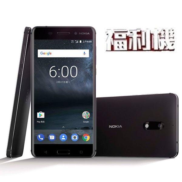 【拆封品出清】NOKIA 6 5.5吋八核LTE雙卡雙待智慧機( 4GB / 32GB ) 金屬機身搭配 2.5D 玻璃