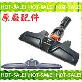 《原廠配件》Electrolux Flex Pro 超薄地板吸頭 伊萊克斯 吸塵器專用 ( ZUF4204REM / ZSP4304PP 適用)
