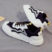 小白鞋 2020夏季新款透氣網鞋韓版潮流男鞋百搭休閒運動潮鞋小白帆布板鞋