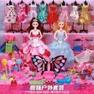 芭比娃娃套裝玩具化妝公主女孩換裝過家家兒...